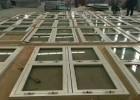厂家直销实验室泄爆窗 防弹玻璃窗 防爆窗