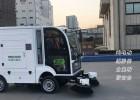 工業園區廠區掃地車明諾240L駕駛式掃地機安全耐用