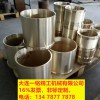 GZ-CuSn12铜套 铜合金 轴套 滑板 铜板 轴瓦 导板