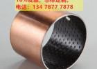 钢基铜塑复合套 钢基烧结锡青铜塑料 卷板机钢背铜套材料