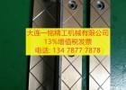 双金属自润滑 deva.bm 322/312 钢铜耐磨滑板