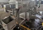 噴淋清洗機 隧道式噴淋清洗機 藥材清洗機 噴淋清洗機廠家