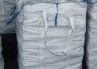 遵义垃圾发电厂吨袋遵义固体废物吨袋-遵义市磨料集装袋