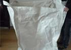 畢節污垢廢料噸袋畢節圓形噸袋廠家-畢節市垃圾發電廠噸袋