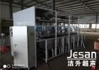 莱芜洁升电气超声波发生器超声波清洗机