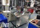 大连清洗设备洁升牌超声波清洗机欢迎咨询