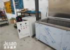丹东欢迎来电咨询_超声波清洗机洁升单槽超声波