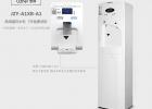 浩泽净水器JZY-A1XB-A1重庆商用净水器租赁出租