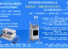 BS200-4全自动脉动加压冷热敷机