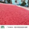 安徽淮北防滑彩色路面紫外線照射色彩難衰退