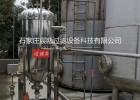 钯炭过滤器,钯炭回收过滤器,精密过滤器,催化剂加氢过滤器