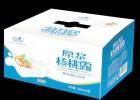 重庆牛奶饮料纸箱,奶制品包装定制,瓦楞纸箱定做