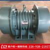 JZO-30-6振动电机  振动力30KN