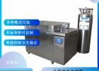 深冷装配设备箱/液氮槽厂家