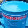 低模量双组份聚硫密封胶的配制方法