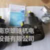 A2VK28GEGL1G0PE2-SO6力士乐计量泵代理现货
