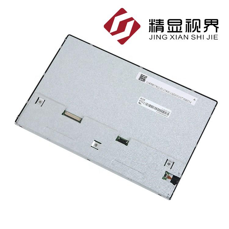 10.1寸京东方EV101WXM-N80,宽温400亮医疗屏