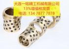 IB62石墨铜套IB94自润滑轴承 铜合金镶嵌固体润滑剂材料