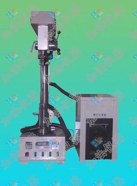 JF0619 船用油水分离性测定仪SH/T0619