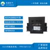 電容無觸點投切開關價格 河南瑞通電容器專用投切開關廠家直銷