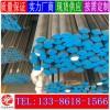 生产直销GH4169高温合金棒材