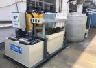 研磨污水清洗废水处理回用设备-一体化污水处理设备