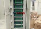 广电网络ODF光纤配线架(箱体尺寸)