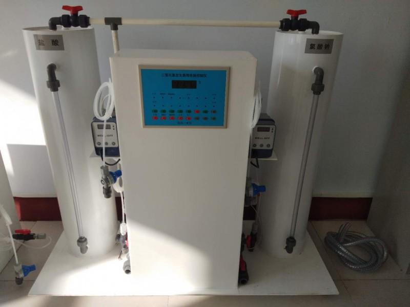 专科医院专用污水处理设备