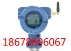 無線消防水壓傳感器_無線壓力變送器