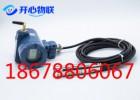 消池无线液位控制器,消箱无线液位控制器