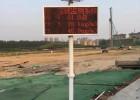 西安betway必威官网工地扬尘监测仪-扬尘监测仪价格
