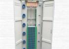 360芯光纤机柜相关技术规范
