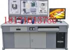 HYK-870G型电工模电数电电拖单片机PLC传感器技术综合