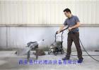 HD 6/15-4西宁卡赫清洗机价格