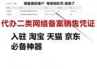 郑州市管城区医疗器械经营许可证办理