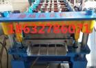 430铝镁锰压瓦机厂家A内蒙古430铝镁锰压瓦机厂家直销