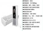 POE供电IP网络防水音柱/IP网络有源音箱生产厂家
