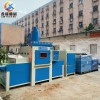 供应铸造件自动喷砂机