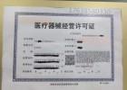 郑州申请医疗二类备案需要的材料手续