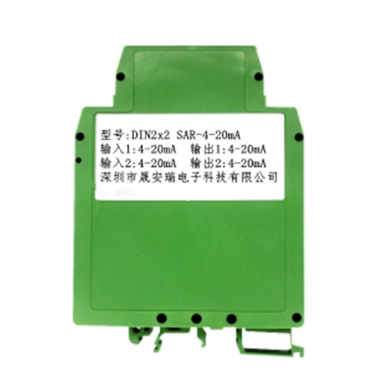 二路电流4-20MA转4-20MA信号分配器