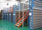 生产销售货架  重型货架 仓储货架C型钢货架