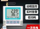 建大仁科RS-WS-GPRS-C3低功耗温湿度设备的重要作用