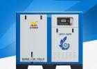 权伟螺杆式空压机小型无油静音高压7.5kw380v空气压缩机