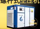 权伟螺杆式空压机380v小型静音无油高压工业级永磁变频空压机
