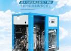 無油水潤滑螺桿式空壓機醫院醫療制藥發酵食品級全無油永磁空壓機