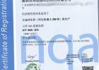 东莞IATF16949认证费用、佛山IATF16949认证