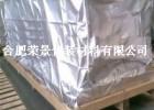 南京无锡机械立体铝箔袋 真空立袋袋 静电立体袋