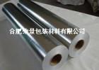 扬州铝箔膜、铝塑编织膜