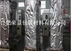 厂家定制立体铝箔袋 设备包装真空袋 出口机器防潮铝塑真空袋
