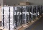 合肥方体铝箔防潮袋 芜湖大型机械真空袋